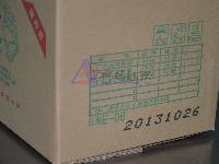 纸箱生产日期喷码机