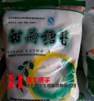 食品级甜菊糖苷生产厂家