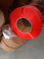 纸厂专用纤维捆扎带/打包机配套打包带