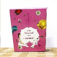 东方楚元玫瑰荷叶茶