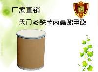 天门冬酰苯丙氨酸甲酯(阿斯巴甜)厂家