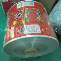 德懋供应酱料自立吸嘴包装袋铝箔彩印复合膜