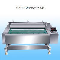 供应青岛水产品全自动滚动式真空包装机