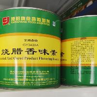 港阳烧腊香味素GY3400A 卤水烧鹅烤鸭炒菜增香