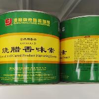正品港阳烧腊香味素GY3400烧腊增香增鲜剂餐饮增味剂