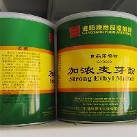 港阳8059加浓麦芽酚 乙基麦芽酚火锅烧鸡卤菜