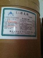 L-精氨酸盐酸盐价格