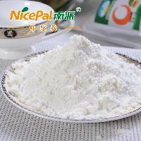 南派椰子粉专业厂家生产质量保证 海南椰子粉椰浆粉产地直销