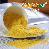 优质纯天然南瓜粉 南派南瓜粉厂家直销出口级南瓜粉