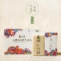 倾粟东北五常稻花香有机大米15年新米5kg包邮