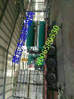 炼牛油设备/牛油火炼锅全自动包装生产线