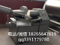 ZB-80蔬菜饺子馅斩浆机器