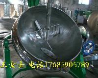 燃气可搅拌夹层锅,猪蹄卤煮锅