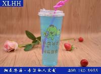 专版订制【鲜果冰城】90口径奶茶杯 一次性PP塑料杯 可印logo2