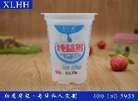 专版【半透明酸奶杯】订制 一次性PP塑料杯 可印logo 配吸管2