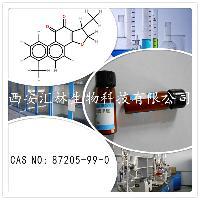 二氢丹参酮I