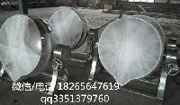 JCG-200L酱卤烧鸡不锈钢夹层锅