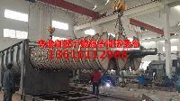 氢氧化铝浆叶干燥机