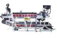 大型凉皮机 创业式蒸汽凉皮机 全自动凉皮机