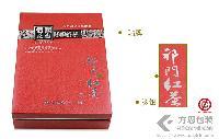 方思包装茶叶礼品盒定制供应设计