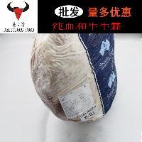 澳洲进口 纯血和牛牛霖(臀肉&和尚头)冷冻生鲜牛肉 牛林牛臀肉