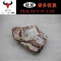 澳洲进口 纯血和牛 牛小排 冷冻生鲜牛肉