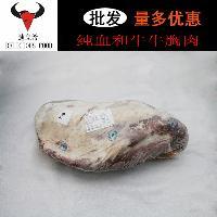 澳洲进口 纯血和牛胸肉 冷冻生鲜牛肉