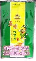 卓美【宠物食品包装袋,宠物食品彩印袋,