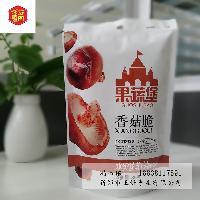 万岁果园 开袋即食 休闲袋装小零食 果蔬脆片 35g 香菇脆片
