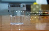 塑料杯,一次性杯子200ml,航空杯加厚