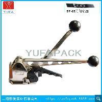 ST-25手动钢带打包机 手动钢带免扣