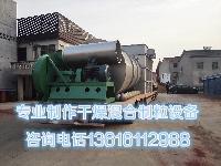 燃煤热风炉 快速闪蒸干燥器 XSG16 包运费