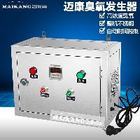 迈康臭氧发生机 空气净化臭氧机