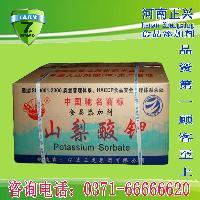 专业供应食品级 山梨酸钾 99% 正品销售