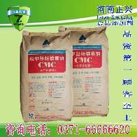 供应食品级 增稠剂 羧甲基纤维素钠(CMC)