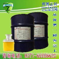 专业供应 食品级 维生素E油 混合生育酚 99%