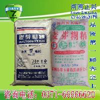 专业供应 食品级 麦芽糊精 99% 西王 粮工