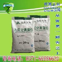 专业供应 九州娱乐官网级 大豆分离蛋白 99% 正品销