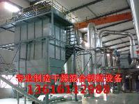 小麦淀粉粉干燥机 专业生产企业,厂家直销