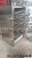 辣椒烘干机