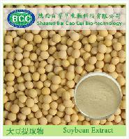 有机大豆提取物 100%天然大豆异黄酮 直销