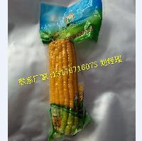 定制水果玉米真空袋
