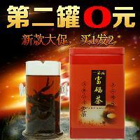 2016富硒红茶 铁罐装250g/盒  厂家茶农直销批发