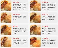 加盟麦多馅饼需要多少钱-麦多馅饼培训-教特色馅饼技术