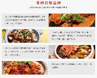 石锅鱼培训班-正宗加盟店多少钱