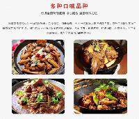 北京哪里教学铁锅柴鸡技术-铁锅柴鸡技术加盟