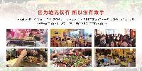青椒翡翠味烤鱼北京专业培训学校-专业培训巫山烤鱼