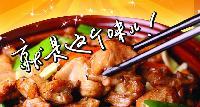加盟黄焖鸡米饭大概多少钱-实践操作教学