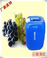 不饱和脂肪酸90%含量葡萄籽油籽油,不饱和