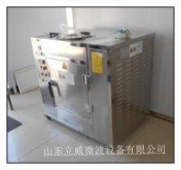 临沂地区供应小型黄粉虫烘干设备立威微波